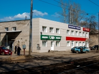 Казань, улица Айдарова, дом 16А. магазин