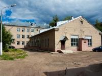 Казань, улица Айдарова, дом 2А. больница