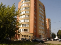 Казань, улица Айдарова, дом 4. многоквартирный дом