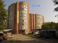 Казань, улица Айдарова, дом 6. многоквартирный дом