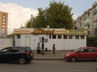 Казань, улица Айдарова, дом 8А к.1. магазин