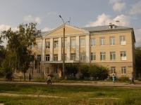 Казань, улица Айдарова, дом 10. школа №54