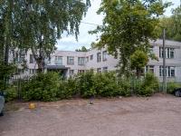 Казань, улица Беломорская, дом 79Б. детский сад №317, Колокольчик