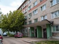 Казань, улица Беломорская, дом 83. многоквартирный дом
