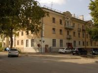 Казань, улица Ленинградская, дом 15. многоквартирный дом