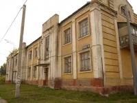 Казань, Ленинградская ул, дом 19