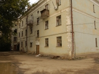 Казань, Ленинградская ул, дом 23