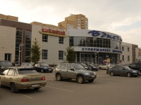 Казань, Ленинградская ул, дом 27