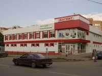 Казань, Ленинградская ул, дом 56