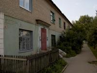 Казань, Ленинградская ул, дом 57