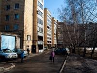 Казань, улица Максимова, дом 1. многоквартирный дом
