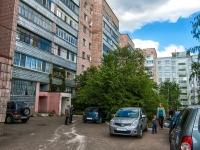 Казань, Максимова ул, дом 3