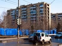 Казань, улица Максимова, дом 4А. многоквартирный дом