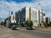 Казань, улица Максимова, дом 7. многоквартирный дом