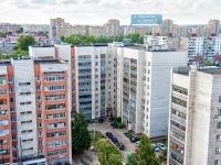 Казань, Максимова ул, дом 7