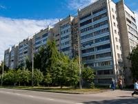 Казань, улица Максимова, дом 5. многоквартирный дом