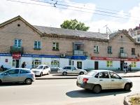 Казань, улица Максимова, дом 31. многоквартирный дом