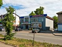 Казань, улица Максимова, дом 31А. многофункциональное здание