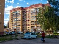 Казань, улица Максимова, дом 1А. многоквартирный дом