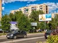 Казань, улица Максимова, дом 2. многоквартирный дом