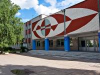 Казань, улица Симонова, дом 5. школа №62