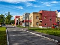 Казань, улица Симонова, дом 20А. детский сад №14