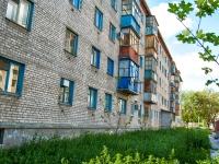 Казань, Индустриальная ул, дом 3