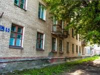 Казань, Индустриальная ул, дом 5