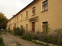 Казань, улица Ново-Караваевская, дом 6. многоквартирный дом