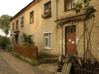 Казань, улица Ново-Караваевская, дом 8А. многоквартирный дом
