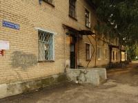 Казань, улица Ново-Караваевская, дом 10. многоквартирный дом