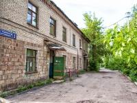 Казань, улица Ново-Караваевская, дом 2. многоквартирный дом