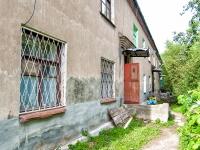 Казань, улица Ново-Караваевская, дом 5. многоквартирный дом
