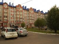 Казань, Чапаева ул, дом 24