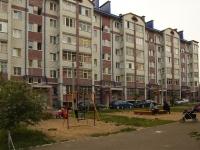 Казань, Чапаева ул, дом 26