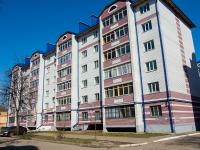 Казань, улица Чапаева, дом 26. многоквартирный дом