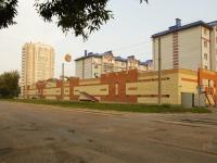 Казань, Чапаева ул, дом 30
