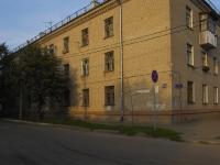 Казань, улица Чапаева, дом 2. многоквартирный дом