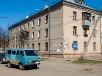 Казань, Чапаева ул, дом 2