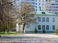 Казань, улица Чапаева, дом 3А. школа искусств
