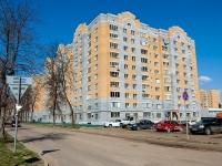 Казань, улица Чапаева, дом 18. многоквартирный дом