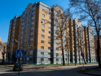 Казань, улица Чапаева, дом 20. многоквартирный дом