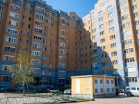 Казань, Чапаева ул, дом 20