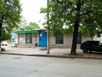 Казань, улица Чапаева, дом 6 к.1. магазин