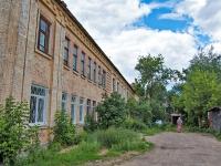 Казань, улица Чапаева, дом 8. многоквартирный дом