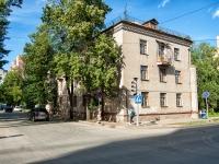 Казань, улица Чапаева, дом 12. многоквартирный дом