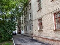 Казань, Чапаева ул, дом 12