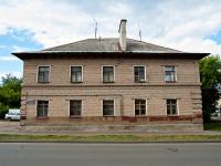 Казань, Чапаева ул, дом 13