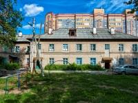 Казань, улица Чапаева, дом 17. многоквартирный дом