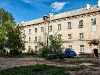 Казань, улица Чапаева, дом 15. многоквартирный дом